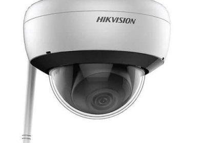 Hikvision DS-2CD2141G1-IDW1 Passwort