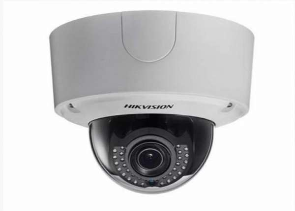 Hikvision DS-2CD4525FWD-IZH(2,8-12mm)