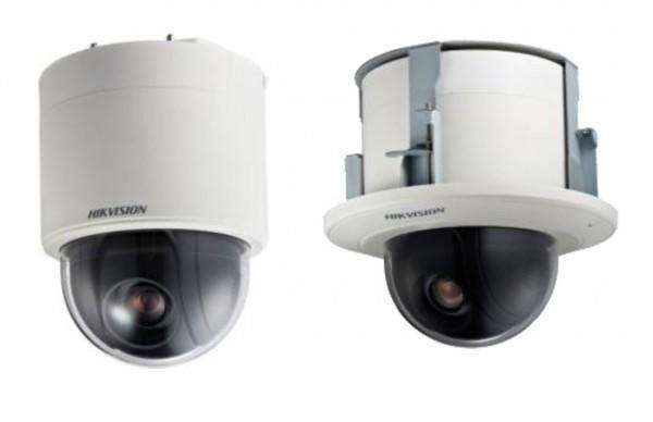 Hikvision DS-2AE5225T-A3 Videoüberwachung