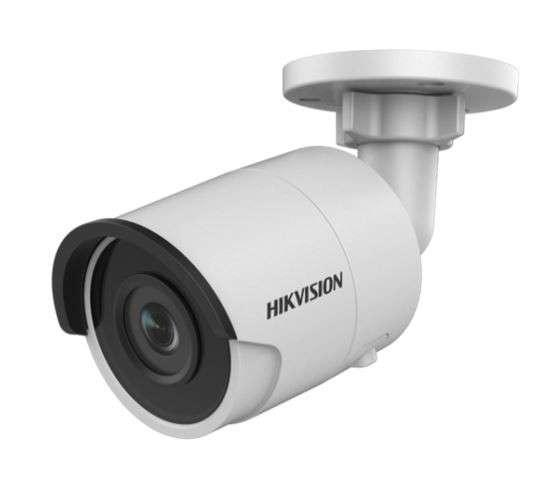 Hikvision DS-2CD2045FWD-I(4mm) IP Bullet Kamera Darkfighter