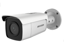 Hikvision DS-2CD2T26G1-4I(2.8mm) Videoüberwachung