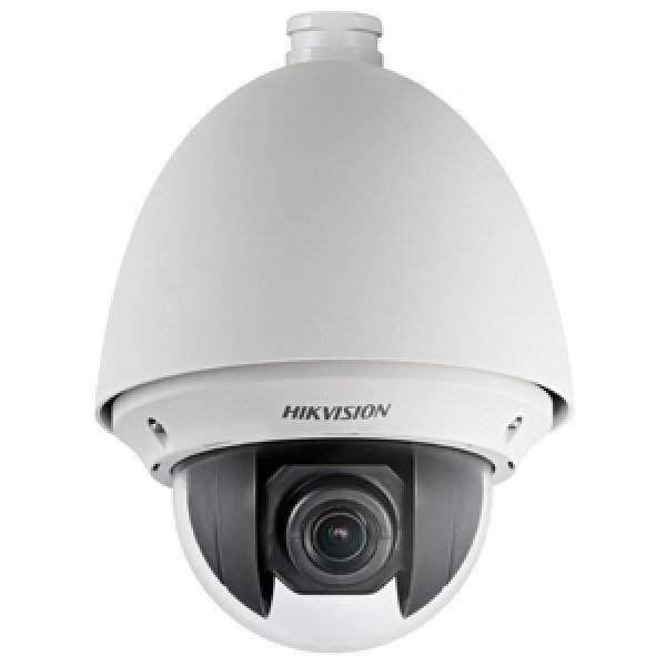 Hikvision DS-2AE4123T-A(4-92mm)