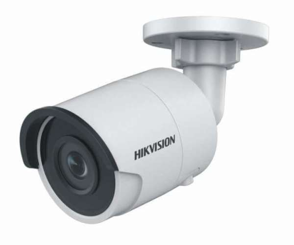 Hikvision DS-2CD2025FWD-I(2.8mm) Ultra-Low-Light Bullet Kamera